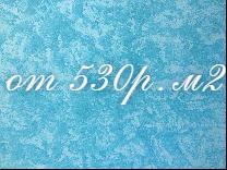 quote-2019-11-12-1573554212
