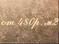quote-2019-11-12-1573555982